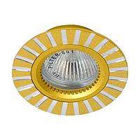 Встраиваемый точечный светильник Feron GS-M364 золото