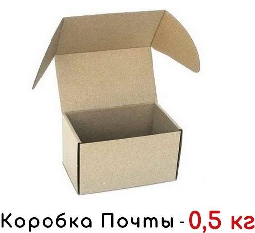 Коробка НП на 0,5 кг - 170 × 120 × 100 - стандартная