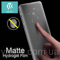 Гідрогелева матова плівка для iPhone 12/11Pro/Xs/Max/XS/XR/7/6/6S/2020SE протиударна Devia ультратонка