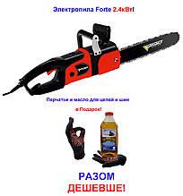Электропила Forte 2.4кВт Forte FES24-40! Перчатки и масло для цепи в Подарок!
