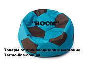 Кресло мяч «BOOM» 60см бирюза-коричневый, фото 1