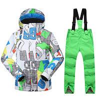 Детский горнолыжный костюм для мальчиков