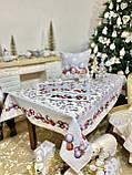 """Наперон\доріжка на стіл """"Квітчасте Різдво"""", 45х140 см, фото 5"""