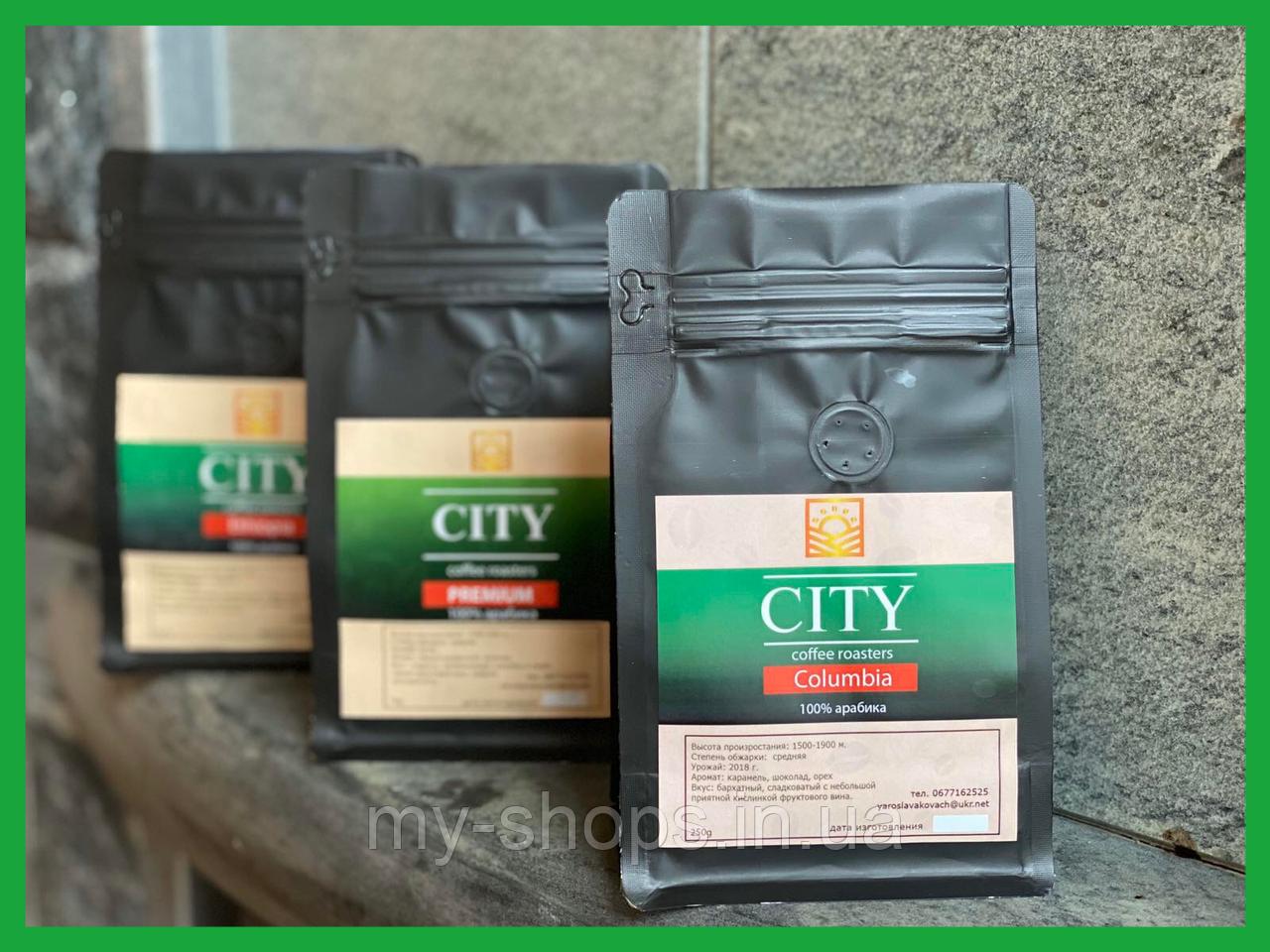 Кофе свежеобжаренный  Guatemala  100% Арабика в зернах и молотый 1кг