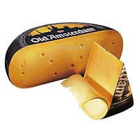 Сыр твердый Старый Амстердам, Голландия