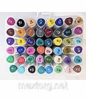 Набор скетч-маркеров 48 шт. для рисования двусторонних Aihao sketchmarker