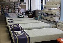 Магазин Materasso™