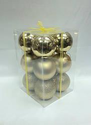 Ялинкові кулі 12 штук в упаковці 8 см діаметр золотого кольору