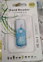 Картрідер CARD READER 4in1! Акція