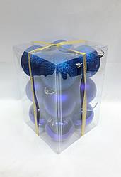 Ялинкові кулі 12 штук в упаковці 8 см діаметр синього кольору
