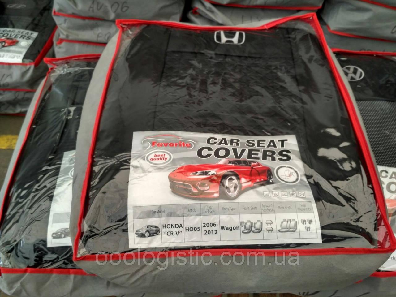 Авточехлы Favorite на Honda CR-V 2006- 2012 wagon,Хонда CR-V 2006-2012 года вагон