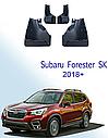 Брызговики MGC Subaru Forester SK 2018+ Европа комплект 4 шт J1010SG250MC J1010SJ001 J1010SJ004 J1010SJ007, фото 4