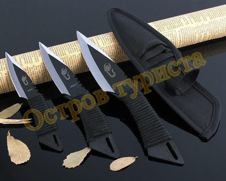 Ножи метательные Scorpion набор 3 шт с кобурой
