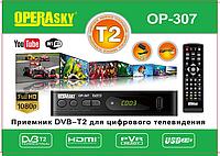 Тюнер T2 OP-307 operasky, приставка Т2 , ТВ ресивер, ТВ тюнер, Телеприемник, цифровое телевидение,