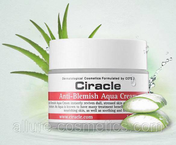 Зволожуючий крем для обличчя для проблемної шкіри Ciracle Anti-Blemish Aqua Cream