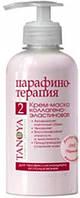Крем-маска коллагено-элластиновая Tanoya 300мл.мармелад