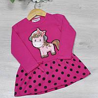 Детское трикотажное платье, размер 1-4 года (4 ед. в уп. ), Малиновый