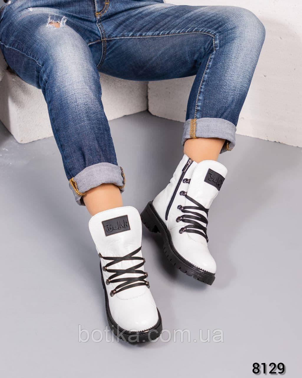 Деми и Зима!  Элитная коллекция! Стильные  женские ботинки кожаные