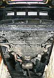 Защита картера двигателя и акпп Audi Q5 2008-, фото 2
