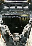 Защита картера двигателя и акпп Audi Q5 2008-, фото 3