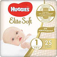 Подгузники Huggies Elite Soft 1(3-5 кг) 25шт США 9400111