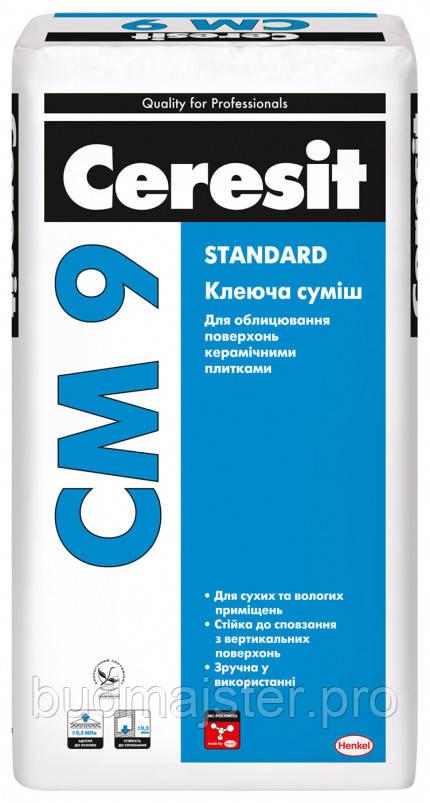 Клеюча суміш Ceresit CM 9 STANDARD 25 кг