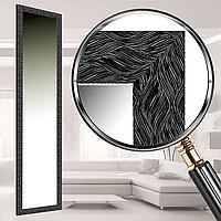 Зеркало настенное в раме в салон офис для дома в прихожую спальню коридор Black ripples 45х169 см черный