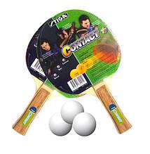 Набор для настольного тенниса Stiga Contact Set 2 ракетки и 3 мяча (9793)