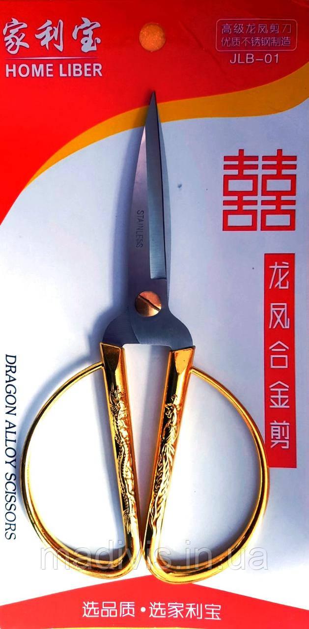 Профессиональные кованые портновские ножницы GLB-01 (190 мм.) с металлическими ручками