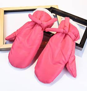 Яскраві теплі рукавиці рукавички дутики