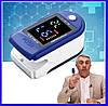 Пульсоксиметр на палец, измеритель пульса Fingertip Pulse Oximeter, пульсометр беспроводной электронный