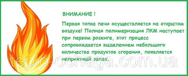 новаслав конвектор