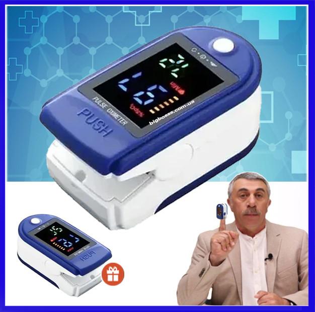 Пульсоксиметр на палец, измеритель пульса Fingertip Pulse Oximeter, пульсометр электронный Оригинал + подарок