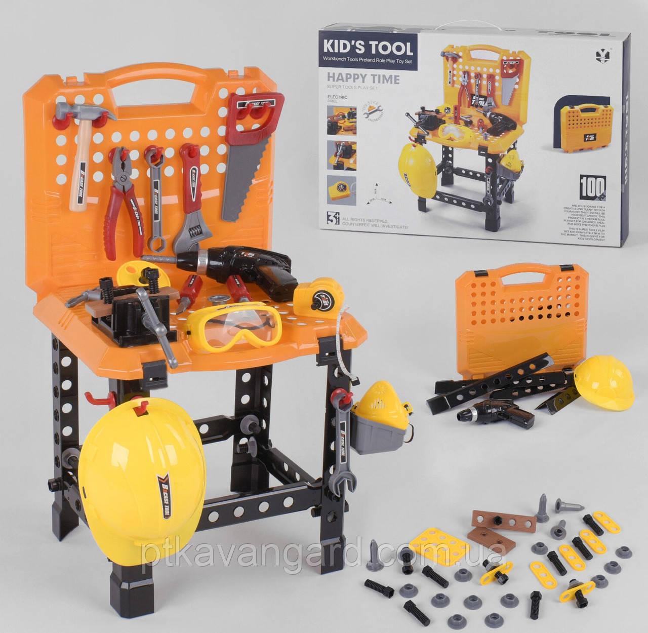 Игровая детская Мастерская с инструментами в кейсе, набор инструментов для мальчиков T 101-1