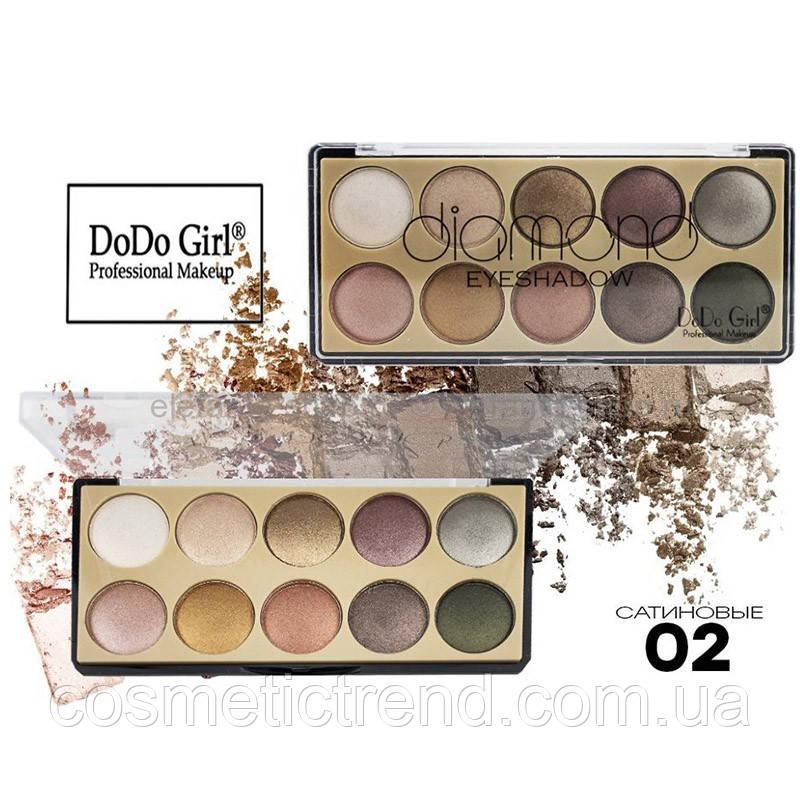 Палетка 10 тіней для повік DoDo Girl Diamond Eyeshadow B3069/02