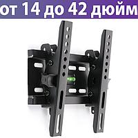 "Настенное крепление для телевизора 14-42"" Vinga TM20-2251, кронштейн на стену"