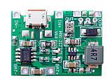 Плата HW-357  зарядное устройство TP4056 + повышающий преобразоват MT3608, фото 3