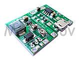 Плата HW-357  зарядное устройство TP4056 + повышающий преобразоват MT3608, фото 6