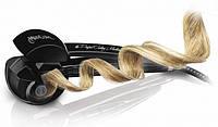 BaByliss PRO - Плойка для завивки волос, идеальные локоны за 5 минут