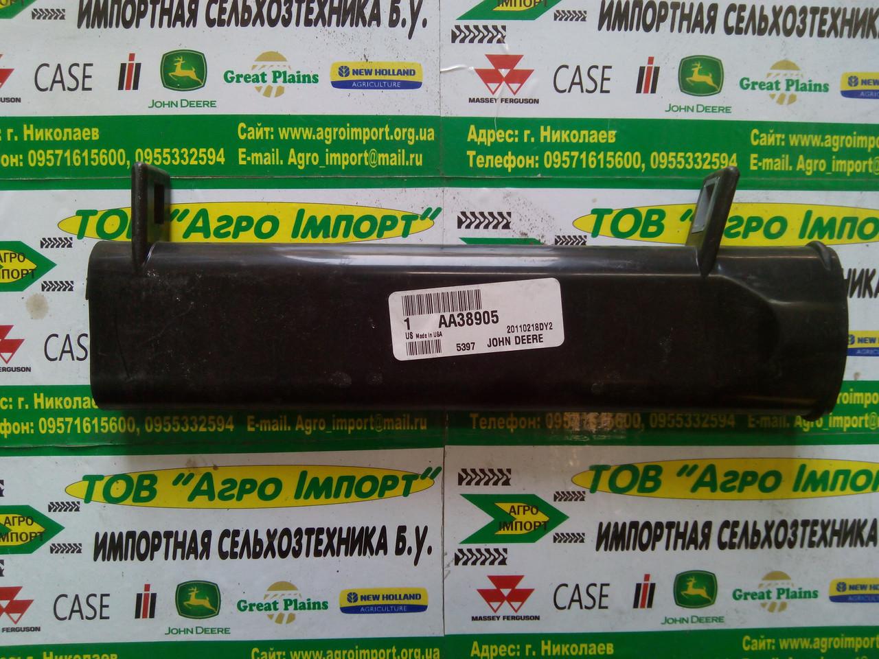 Лійка сошника сухих добрив AA38905/AA23112