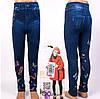 Джеггинсы, лосины бесшовные Ойман под джинс  для девочки на меху 12-14 р.