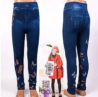 Джеггинсы, лосины бесшовные Ойман под джинс  для девочки на меху 12-14 р., фото 1