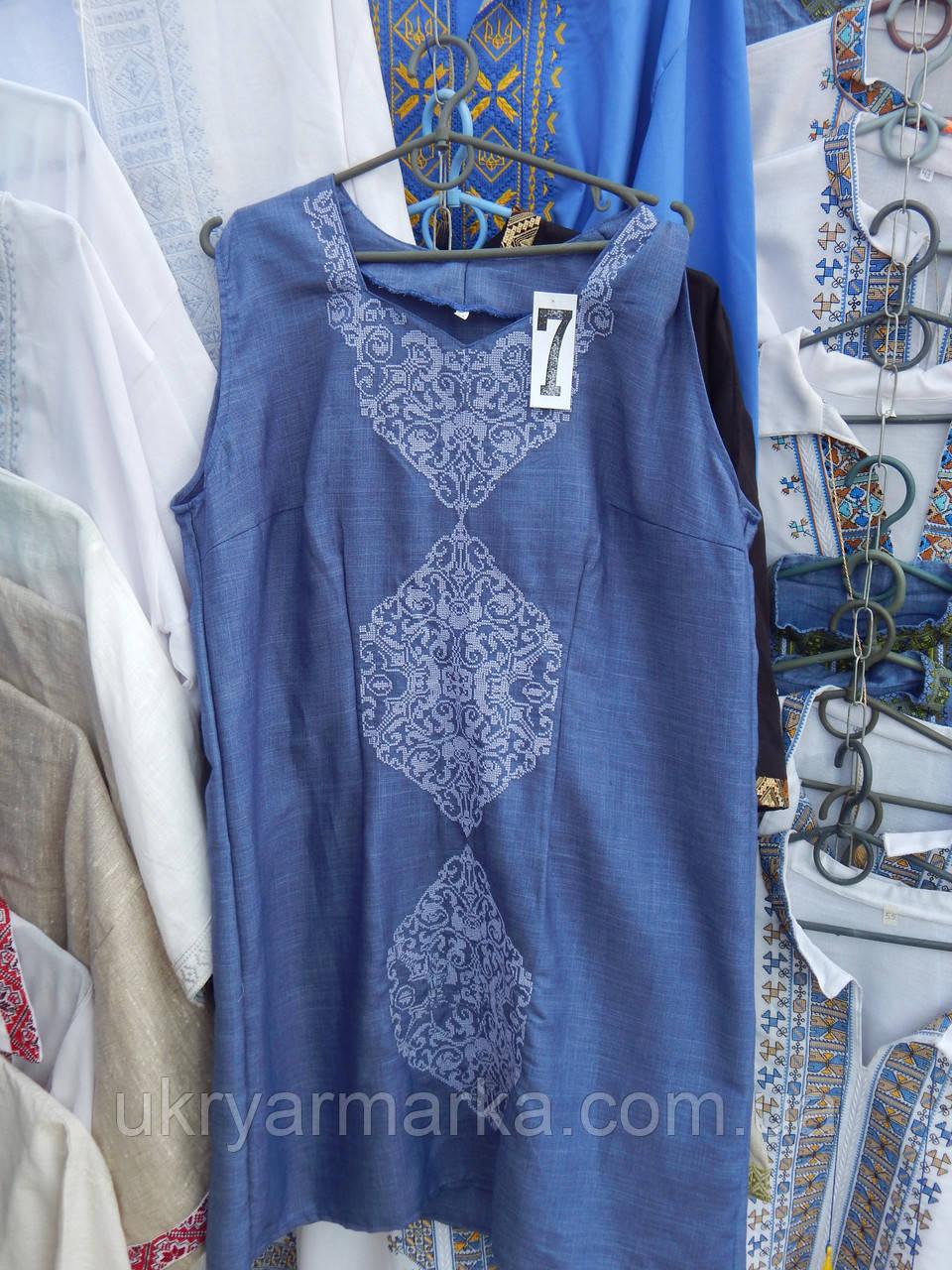8e23963eb15292 Жіноче плаття