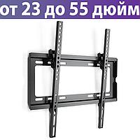 "Настенное крепление для телевизора 23-55"" Vinga TM20-4452, кронштейн на стену"