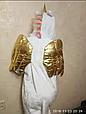 Пижама Кигуруми Единорог Белый с крыльями L (на рост 168-178см), фото 5