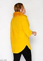 Ярко жёлтая женская куртка альпака 52-58 большемерит, фото 2