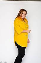 Ярко жёлтая женская куртка альпака 52-58 большемерит, фото 3