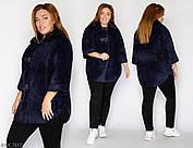 Элегантная женская куртка с альпаки 52-58 большемерит, фото 3