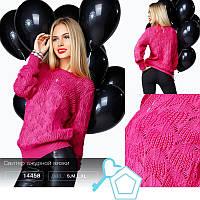 Шикарный теплый свитер крупной вязки  L XL XXL XXXL XXXXL XXXXXL