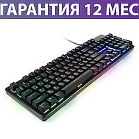 Игровая клавиатура с подсветкой Vinga KBGSM120 USB черная, геймерская светящаяся клава с подсветкой клавиш